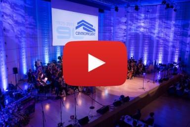 Projekční kancelář Centroprojekt oslavila 90 let své historie v prostoru Kongresového centra Zlín