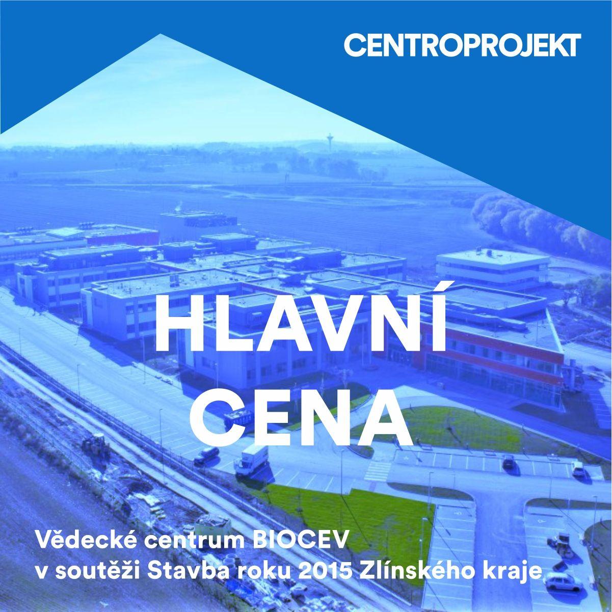 01_stavba-roku-zlinskeho-kraje_centroprojekt