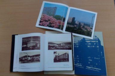 knihy-o-projekcni-kancelari-02_centroprojekt